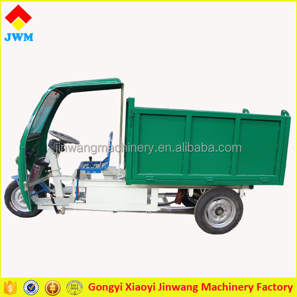 2016 self loading high performance China manufacture low cost electric 3 wheel cheap adult tricycle price