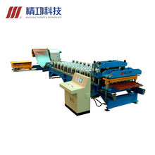 2017 High Speed Roof Tile Double Layer Glazed Tile Forming Machine