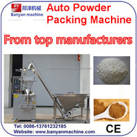 5-200g Powder Filling Machine, Small Powder Filler, Dry Powder packing Machine