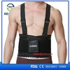 China Supplier wholesale new products waist support belt for back support lumbar support