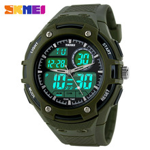 Good quality skmei military watches Model 1018 sport watches for men