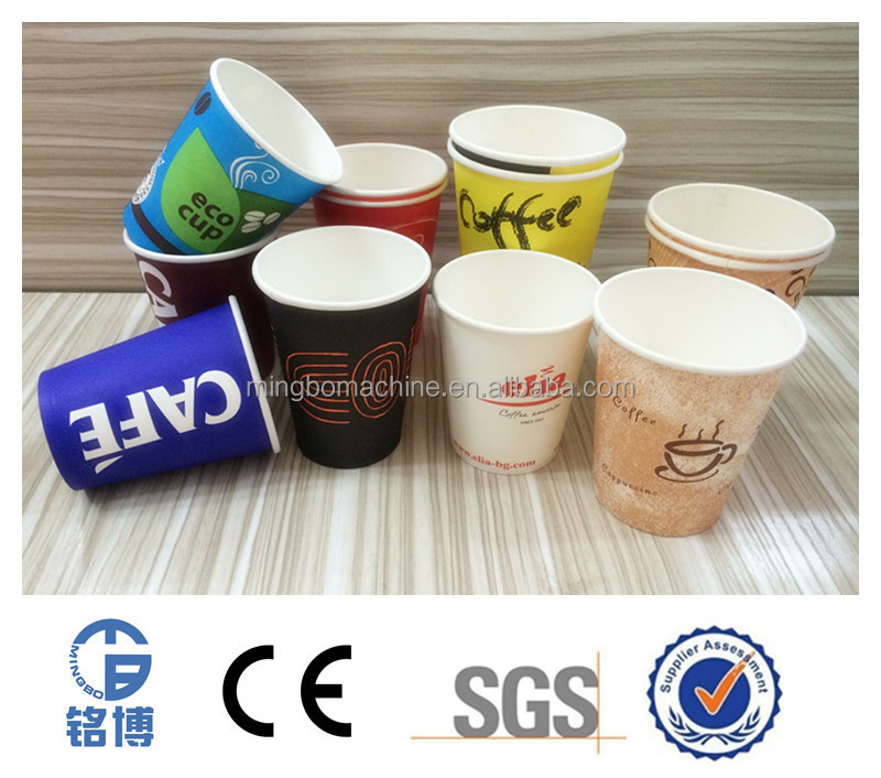 Best Sell High Speed paper cup machine paper cup manufacturing machine With Low Price(MB-A12)