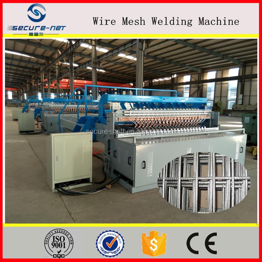 rebar welding machine