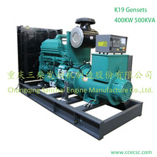 Hot Sale 800Kw 24V Electric Started Diesel Generator Set Powered By Cummins Engine With Alternator