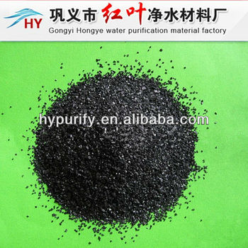 GRANULAR COCONUT SHELL ACTIVATED CARBON from honest manufacturer