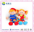 Educational Kids Toy Learn to How to Dress Boy and Girl Toy