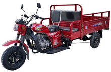 150CC adult tricycle / 3 wheel motorcycle with three seats