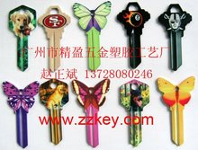 Dye Sublimation Printed House Key Blanks