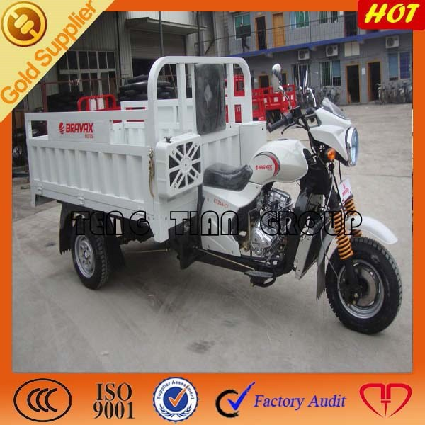 Chongqing new hot 250cc gas cargo tricycle /high quality three wheel motorcycle on sale