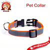 Reflective Dog Collar for Terrier, Cat Collar, High Quality Products
