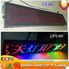 Ali-express wholesale full color led scrolling board alibaba express top ten professional manufacturer