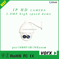 2.0MP 1080P 30X zoom 300m IR laser dome PTZ ip hd outdoor secuirity cctv network camera