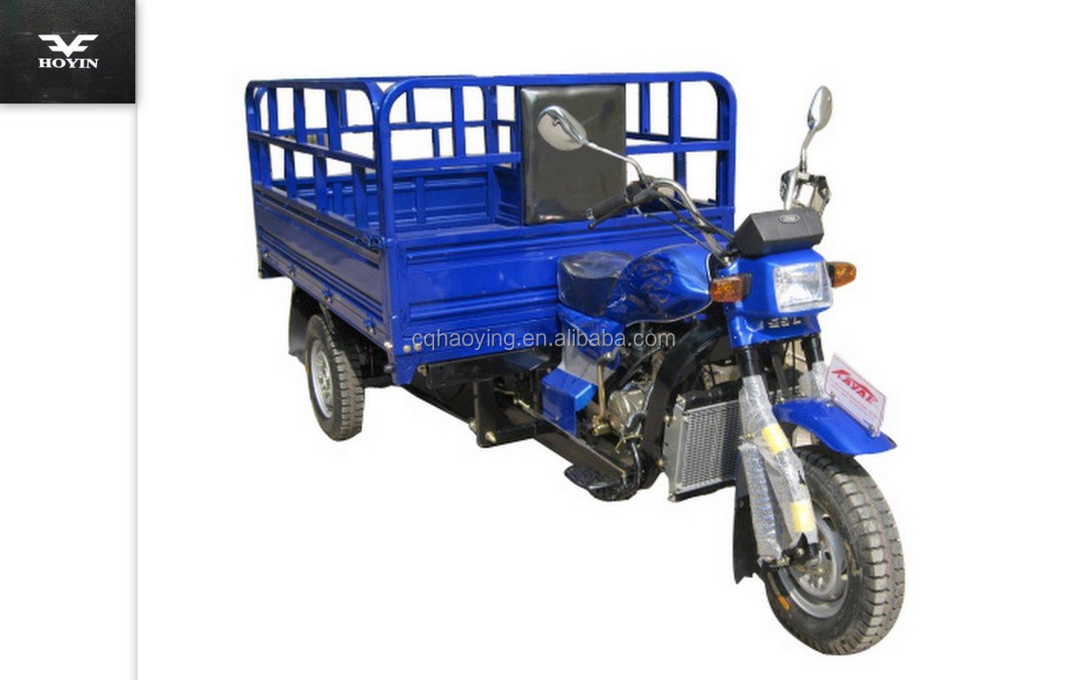 Lifan Motor Cargo Trike Three Wheel Motorcycle For Adults (Item No:HY175ZH-3F)