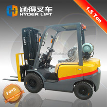 Dual fuel LPG forklift truck exported to Brazil