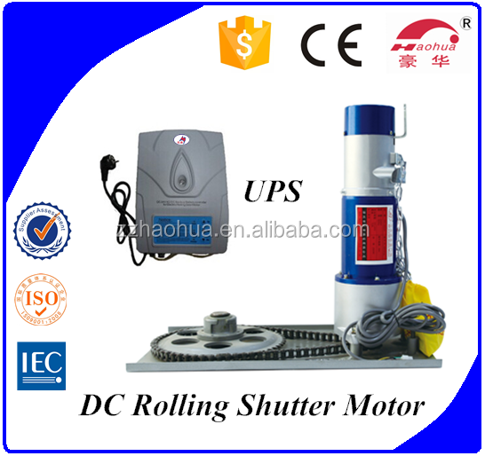 gear operated rolling shutters / Battery back-up DC motor
