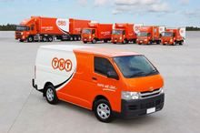 Alibaba express to door courier service DHL/UPS/TNT from China shipping to Saudi Arabia
