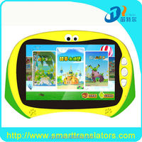 Professional manufactuer Education learning MID 7 inch Android 4.2 Kids Tablet