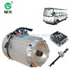 electric car motor conversion kit for for electric shuttle bus