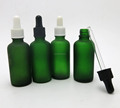 Natural green 50ml glass dropper bottle, cosmetic oil bottle with plastic dropper cap