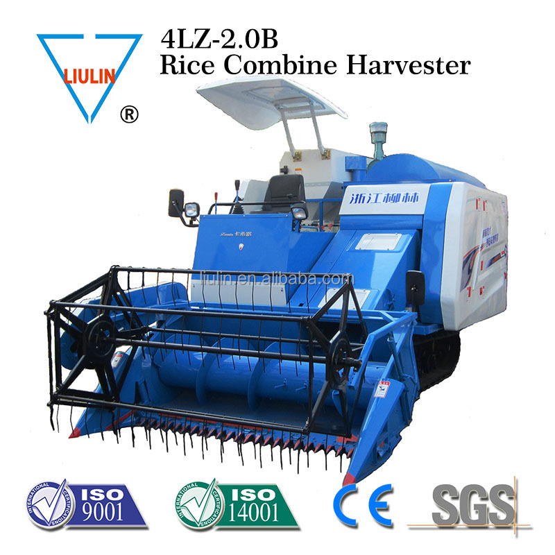 Liulin 4LZ-2.0B combine swather