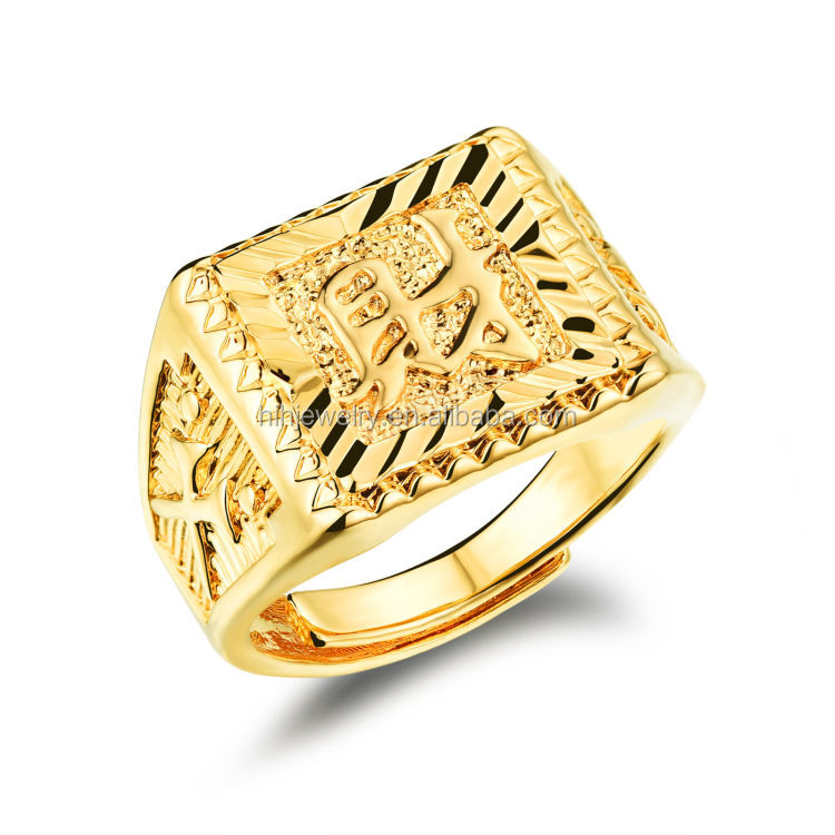 saudi gold jewelry copper ring adjustable chinese character good fortune money luck for Men