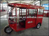 Home use electric tricycle china