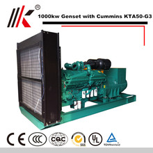 PETTER DIESEL GENERATOR 1250KVA/1000KW WELDER CUM GENERATOR ENGINE SET FOR KUWAIT WATER PUMP