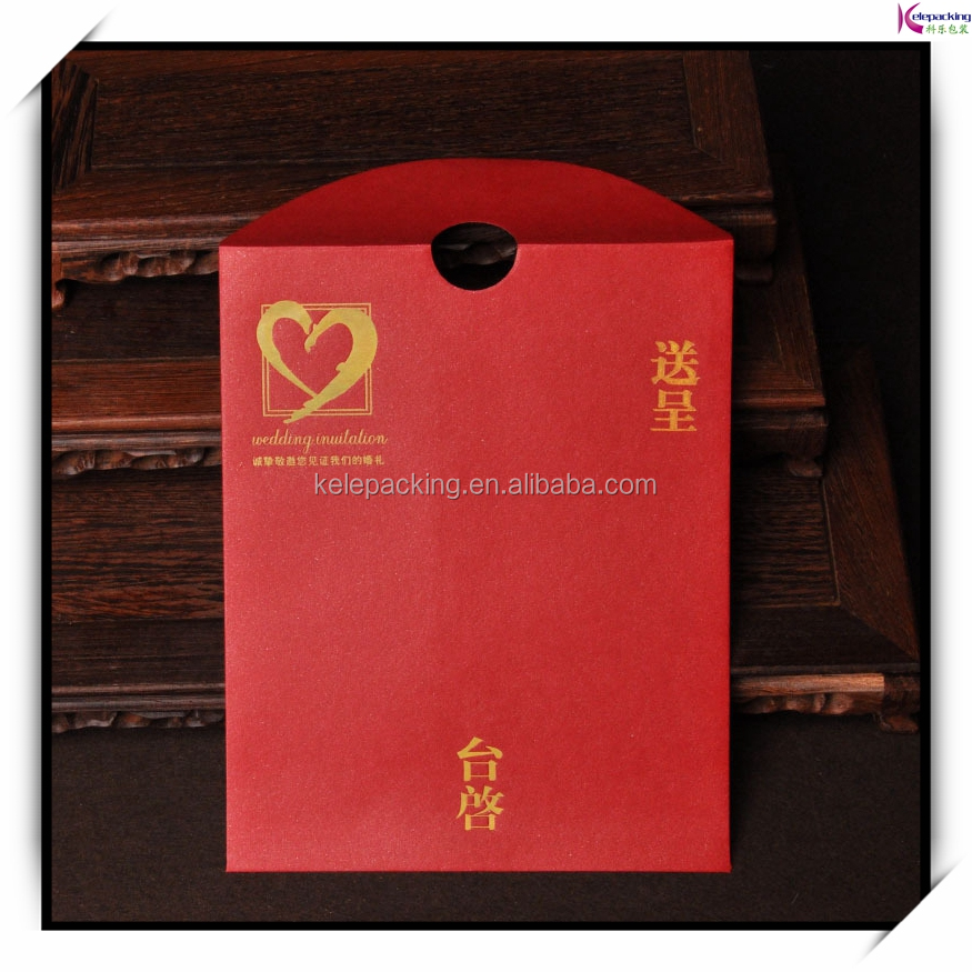 Custom made designer Chinese style wedding invitation red iridescent paper Envelopes