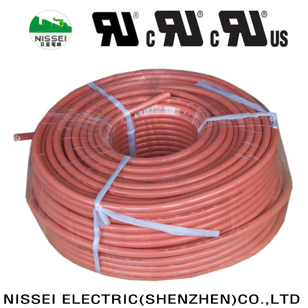 UL2919 FLEXIBLE PVC MULTI-CONDUCTOR ELECTRONIC SHIELDED CABLE WIRE