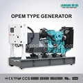 Open Type 500kVA Diesel Generator Self Powered