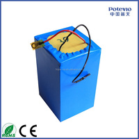 P Battery Pack UIFP lithium ion battery 12V 50AH lithium ion battery