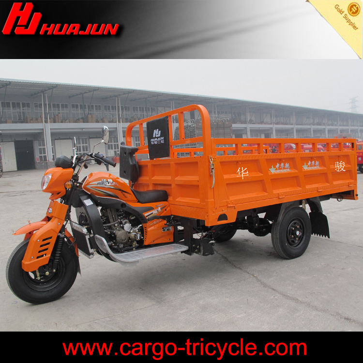 china 3 wheel motorcycles/gasoline motor tricycle/three wheel cargo bicycle
