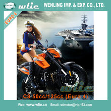 125cc eec mini racing motorcycle classical road motorcycles chopper with Euro 4 EFI system ( C8 50cc, )