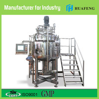 2016 new 500L cosmetic vacuum mixing tank with agitator
