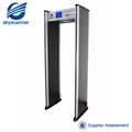 High Sensitivity door frame Metal Detector for Airport Security scanner machine
