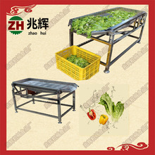 low price tomato green pepper vegetable surface water vibrate drying machine lettuce spinach water dehydrator machine