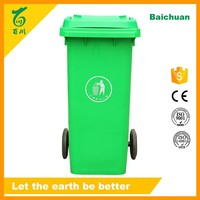 Recycle Garbage Containers 120 Liters with Lid