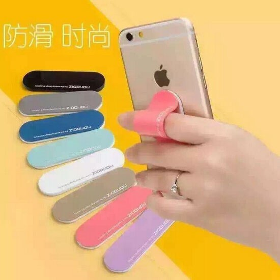 hot selling high quality best phone ring