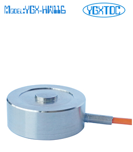 Miniature weight sensor 1t