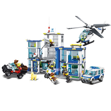 WANGE City Police station plastic connector puzzles toy bricks