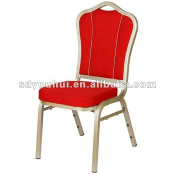 New style aluminum chair