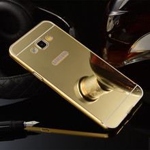 Ultra Thin Metal Bumper Case For Samsung Galaxy S5 Mini With Mirror