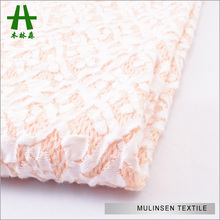 Mulinsen Textile High Quality CVC Cotton Polyester Spandex Jersey Fabric Double Jacquard Knit