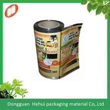 alibaba cheap custom printed bopp film from wholesales in China
