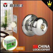 High Security Easy to install hotels door lock parts names
