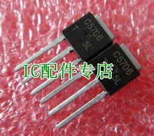 Specials C5706 2SC5706 AOC Lenovo high-pressure plate defects long bad power Board--PJDZ