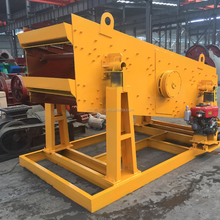 Horizontal vibrating screen/stone sieve/electric sieve vibrator