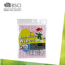 OEM manufacturers good absorbing disposable non woven industrial wiping rags