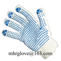 Brand MHR Great protectiv impact freezer work gloves
