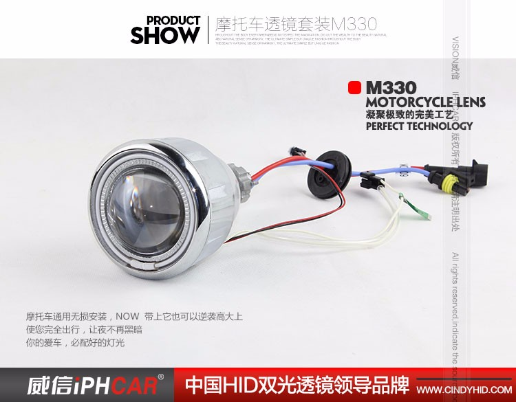 China factory direct Wholesale M330 universal car accessories motorcycle HID projector lens headlight